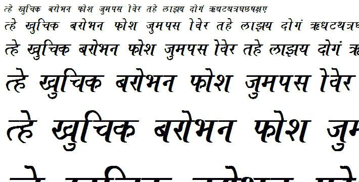 Akriti Font Download